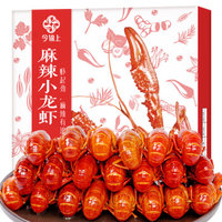 今锦上 麻辣小龙虾 1.5kg 4-6/25-33只 净虾750g 海鲜水产