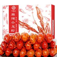今锦上 麻辣小龙虾组合套装(900g 中号*8盒) 总重约15斤 中号净虾8斤  约140-200只