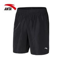 ANTA 安踏 95725324 速干运动短裤