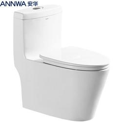 annwa 安华卫浴 13001 喷射虹吸式马桶