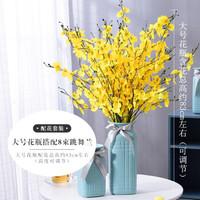 华达泰陶瓷 北欧现代陶瓷花瓶 蓝蝴蝶结花瓶大号+8束跳舞兰