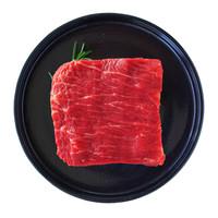 京觅·全球 乌拉圭谷饲板腱牛肉块 400g  2片装 海外直采 原装进口 京东出品