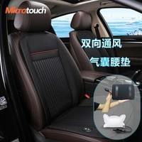 Microtouch 麦塔奇 电动吹风汽车座垫 带腰靠