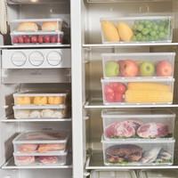 19日0点、京东PLUS会员:BELO 百露 冰箱沥水收纳盒 高款 3个装 *3件