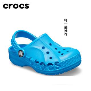 Crocs 卡骆驰 205483-6L0 新款贝雅克骆格 儿童经典洞洞鞋 亮光红 28(165mm)