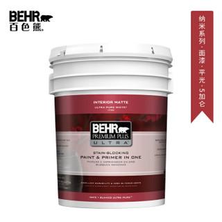 BEHR 百色熊 175005X 进口内墙乳胶漆环保水性涂料 (超白色、5加仑、27.0kg)