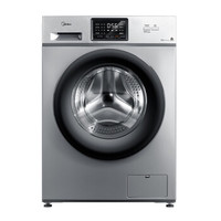 聚划算百亿补贴:Midea 美的 简尚系列 MG100V31DS5 滚筒洗衣机 10kg