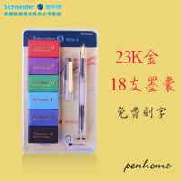 Schneider 施耐德 BK406 钢笔 23K镀金版 含18支彩色墨囊