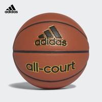 阿迪达斯官网 adidas All Court 男子篮球X35859