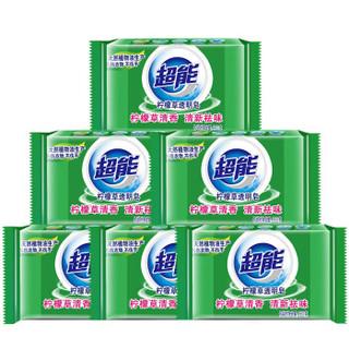 超能 柠檬草洗衣皂 260g*6块 肥皂