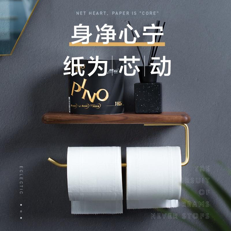 心相印 品诺卷纸黑白经典纸巾4层180克27卷家用有芯卫生纸整箱实惠