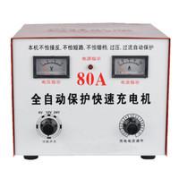 聚远 JUYUAN 汽车电瓶充电器 纯铜机芯 12V-24V 一台装