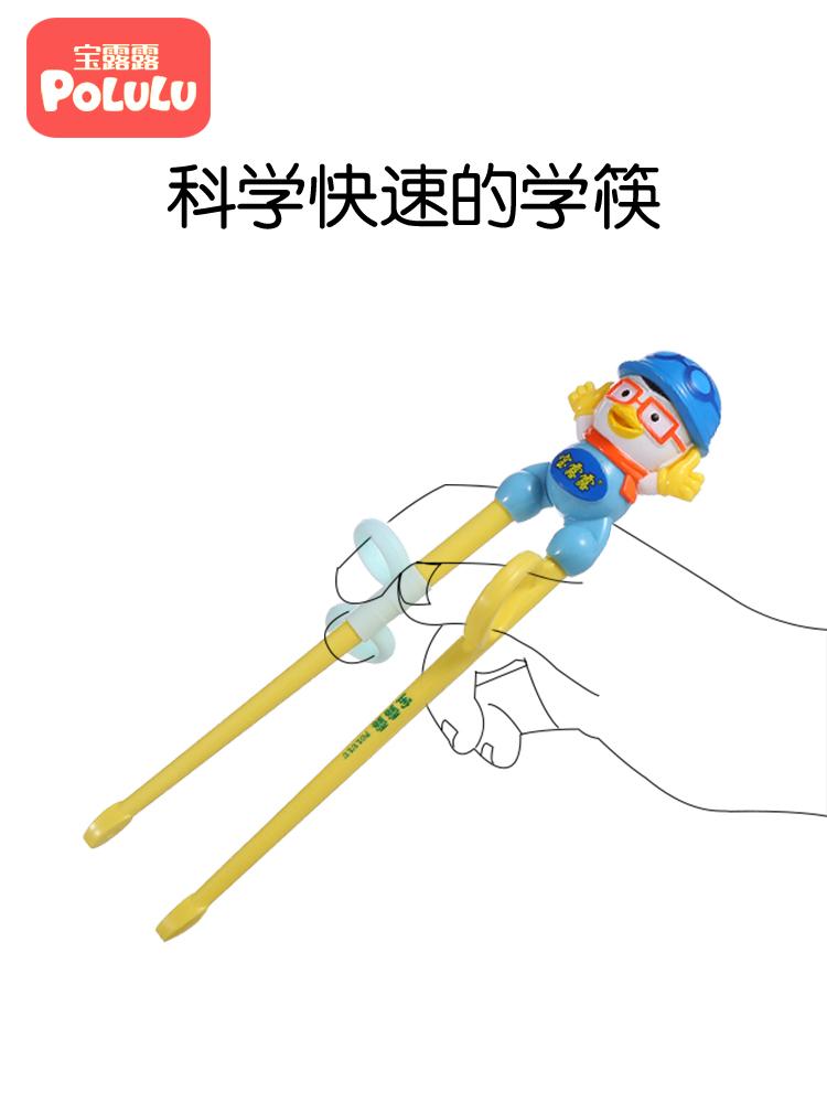 polulu 宝露露 儿童训练筷 举手男款+薄荷绿收纳盒