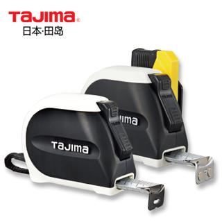 日本田岛TAJIMA加厚钢卷尺自锁拉尺木工装修测量圈尺不锈钢盒尺1649 25-5.5米