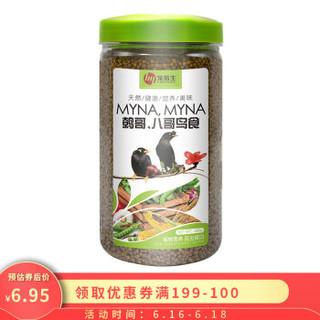 宠易生 ChongYiSheng 八哥鸟食鸟粮鸟饲料观赏鸟精品营养鸟粮500克