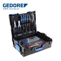 吉多瑞 (GEDORE)  1100-BASIC 工具模块套装23件  2835983