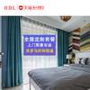 全屋定制窗帘套餐北欧现代简约新中式美式上门测量安装卧室窗帘布