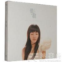 星外星唱片 6951082302626 刘惜君  2012专辑CD+MV DVD精装版