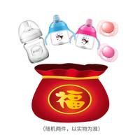 AVENT 新安怡 公主版 宽口径塑料奶瓶 120ml-199ml