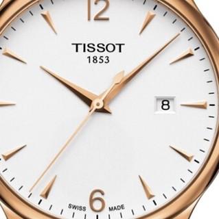 TISSOT 天梭 T063.610.36.037.00 俊雅系列 男士时装腕表