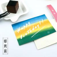 一物一拾 创意光语藏字贺卡