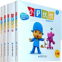 《小P优优》(全5册)