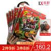 泰国进口零食小海苔 小老板BIGBAG超大片烤海苔片休闲零食脆紫菜大片  6袋/包 Bigbag烤海苔(冬阴功味)6袋/包