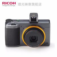 RICOH 理光 GRIII APS-C画幅 数码相机 限量版