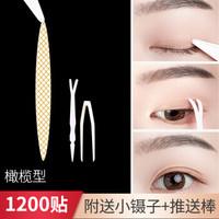 妮卡(NIKA)蕾丝双眼皮贴1200贴网格橄榄形附送镊子辅助棒(超隐形高粘性隐形自然长久大容量)