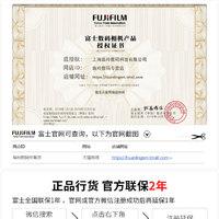 官方授权 Fujifilm富士 X T2套机 35mm f2 文艺复古微单 国行正品