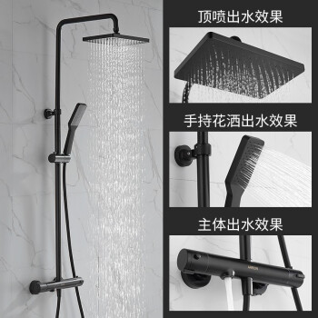 箭牌卫浴(ARROW)精铜恒温花洒套装空气能淋浴花洒