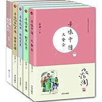 《蔡澜寻味世界系列》(套装共5册)kindle版
