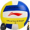李宁LI-NING  男女室内外比赛排球软式沙滩训练排球 LVQH002-1