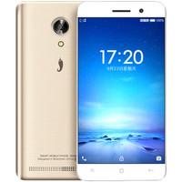 小辣椒 任性版Plus 4G手机
