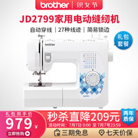 Brother 兄弟 JD2799 电动家用缝纫机