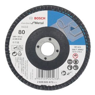 博世 Bosch 角磨机用实用型千叶砂轮百叶碟 100mm 80目 2 608 601 673现货