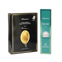 JM solution 珍珠防晒喷雾 SPF50+ PA++++ 180ml+水光蜂蜜面膜 10片