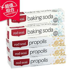 red seal 红印 天然蜂胶牙膏 100g *3+小苏打牙膏 100g*2