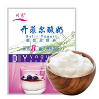 川秀 开菲尔型 酸奶发酵菌粉 10g