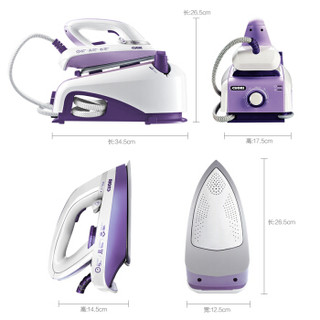 CuoRi 卓力 TS3000 增压蒸汽熨烫机 优雅紫