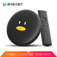 粉丝专享 : Tencent 腾讯 极光2s 电视盒子 2+32G