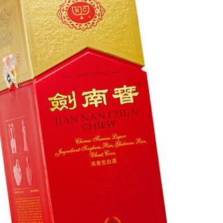 剑南春 水晶剑 52度  单瓶装白酒 558ml 口感浓香型