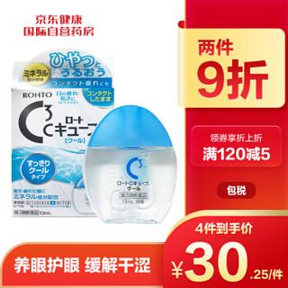 日本进口乐敦C3隐形眼镜眼药水滴眼液眼疲劳清凉5度*13ml