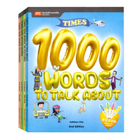 《小考拉點讀版 Times 4000詞》套裝全4冊 不含點讀筆