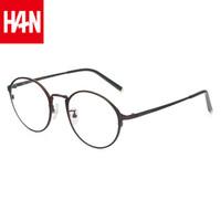 HAN 汉 42063 纯钛 圆框近视镜架 + 1.60全天候非球面镜片