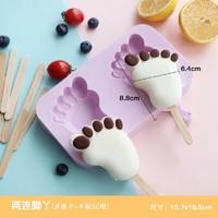 盛樱 创意冰淇淋雪糕模具猫爪二连(带盖 50只木棒)