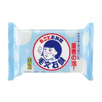 想洗好脸,这块香皂你得捡 适合春夏的洁面皂推荐榜
