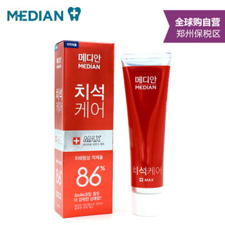 MEDIAN 深层清洁护齿牙膏 红色 120g