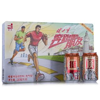 健力宝 乐享运动礼盒