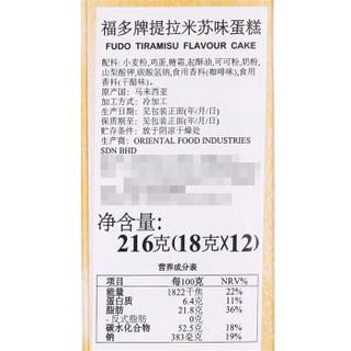 fudo 福多 蛋糕 提拉米苏味 216g